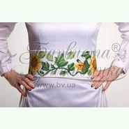 Атласний білий жіночий пояс ПС-012Б