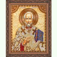 Святой Иоанн