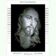 Иисус Спаситель ІС