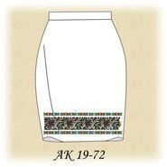 Заготовка к юбке АК 19-72