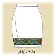 Заготовка к юбке АК 19-74