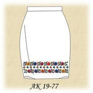 Заготовка к юбке АК 19-77