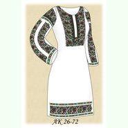 Заготовка к женскому платью АК 26-72