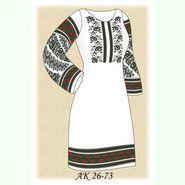 Заготовка к женскому платью АК 26-73