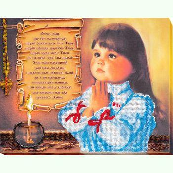 Молитва (украинский текст молитвы) AB-459-01