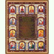 Молитва о семье (украинский текст молитвы) AB-443-01