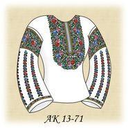 Казкові Візерунки АК 13-71 Д
