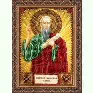 Святой Павел (мини)