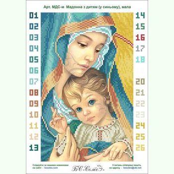Мадонна с ребёнком (в синем) МДС-м