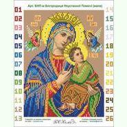 Богородица Неустанной Помощи БНП-м