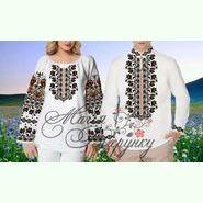 Вышиванки   Заготовки под вышивку бисером или нитками   Белый ... bb49fc0fe11b3