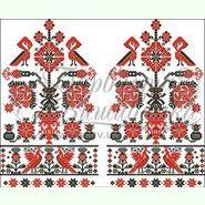 Атласна заготовка для вишивання рушника для весільних ікон ТР071ан3099