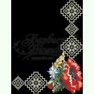 Атласная чёрная женская юбка СЖ-086Ч