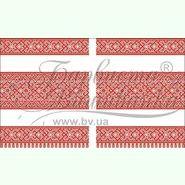 Атласная заготовка для вышивания свадебного рушника ТР107ан5099