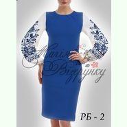 Комбинированное платье РБ-2