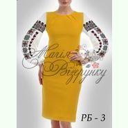 Комбинированное платье РБ-3