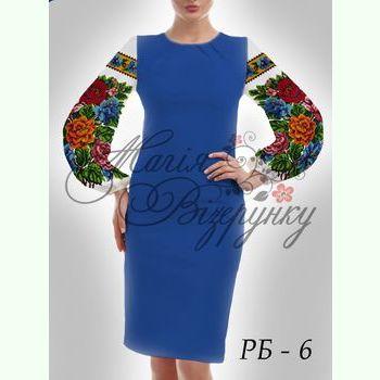 Комбинированное платье РБ-6