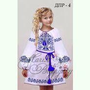 Плаття дитяче ДПР-4