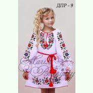 Плаття дитяче ДПР-9