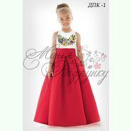 Дитяче плаття комбіноване ДПК-1