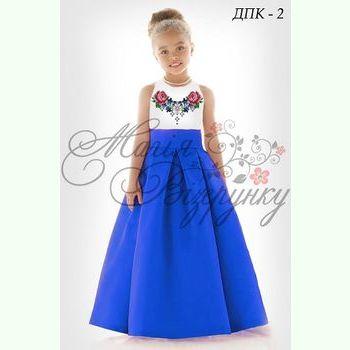 Дитяче плаття комбіноване ДПК-2