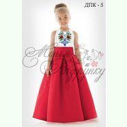 Дитяче плаття комбіноване ДПК-5
