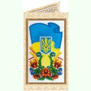 Украина AO-142