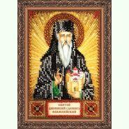 Святой Денис (мини)
