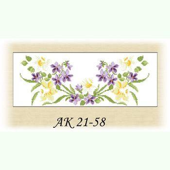 Лісова Пісня АК 21-58 ДЛ