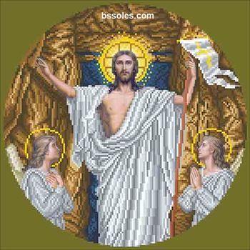 Воскресіння Христове (ІЗ) ВХ-ІЗ