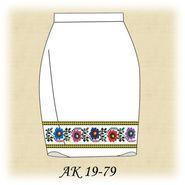 Перлина Гір АК 19-79 Д