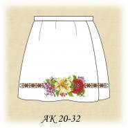 Заготовка к юбке детской АК 20-32
