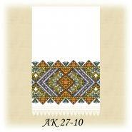 АК 27-10. Заготовка до традиційного рушника