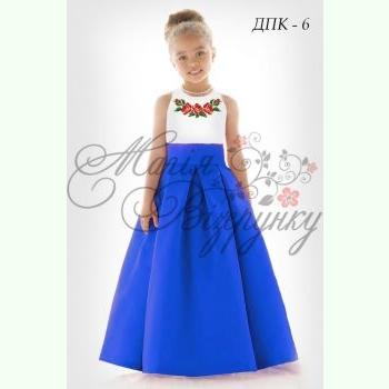 Дитяче плаття комбіноване ДПК-6