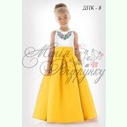 Дитяче плаття комбіноване ДПК-8
