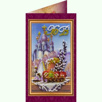 Пасхальная открытка AO-008