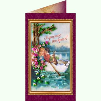 Пасхальная открытка-10