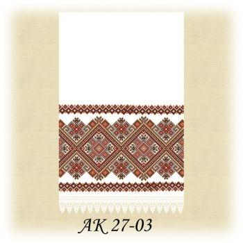 АК 27-03. Заготовка до традиційного рушника