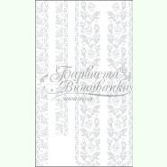 Шёлковая белая мужская вышиванка СЧш-022Б