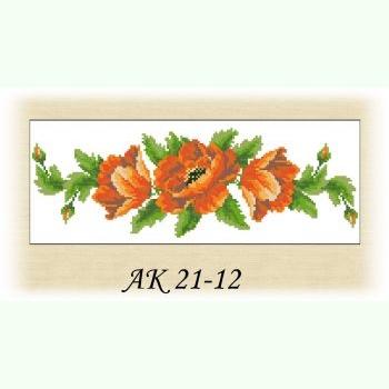 Червоні Маки АК 21-12 Л