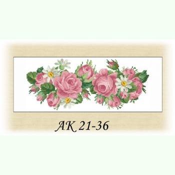 Літній Ранок АК 21-36 Л