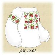 Трояндочки АК 12-02 Л