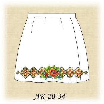 Заготовка к юбке детской АК 20-34
