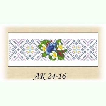 Дзвіночки АК 24-16 Л