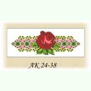 АК 24-38. Заготовка для детского пояса