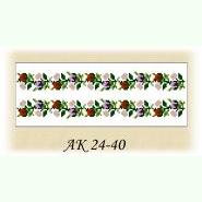 АК 24-40. Заготовка для детского пояса