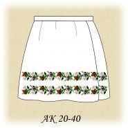 АК 20-40. Заготовка к юбке детской