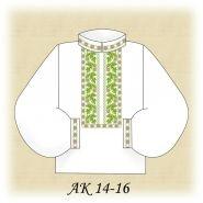 АК 14-16 Л. Заготовка к вышиванке мужской