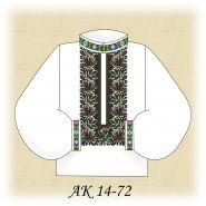 АК 14-72. Заготовка чоловічої вишиванки