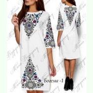 Плаття Богема - 1